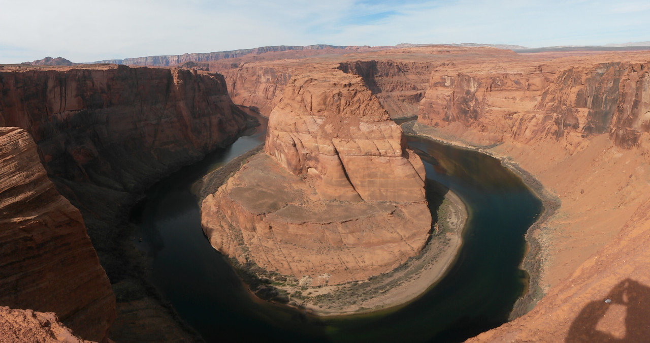 horseshoe bend rotate